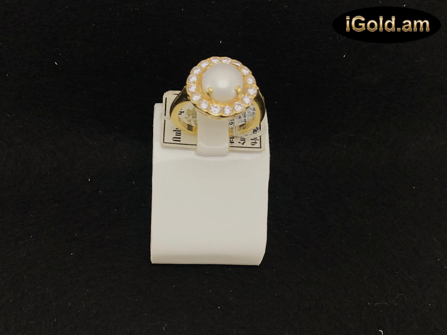 Ոսկյա կանացի էքսքլյուզիվ զարդեր ադամանդով, - 6.4 - կոդ 151-901 voskya kanaci eqsqlyuziv zarder adamandov, - 6.4