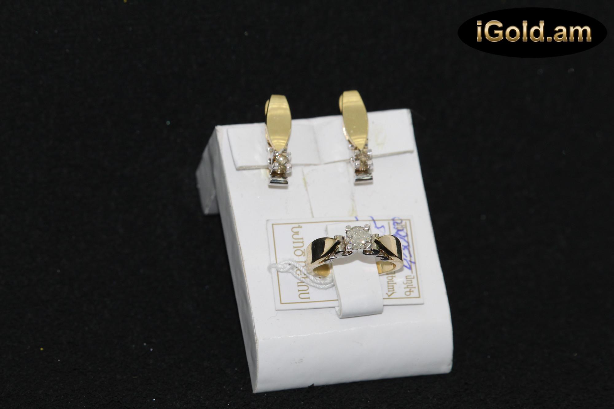 Ոսկյա կանացի հավաքածու ադամանդով - 13 գր - կոդ 125-149 voskya kanaci havaqacu adamandov - 13 gr