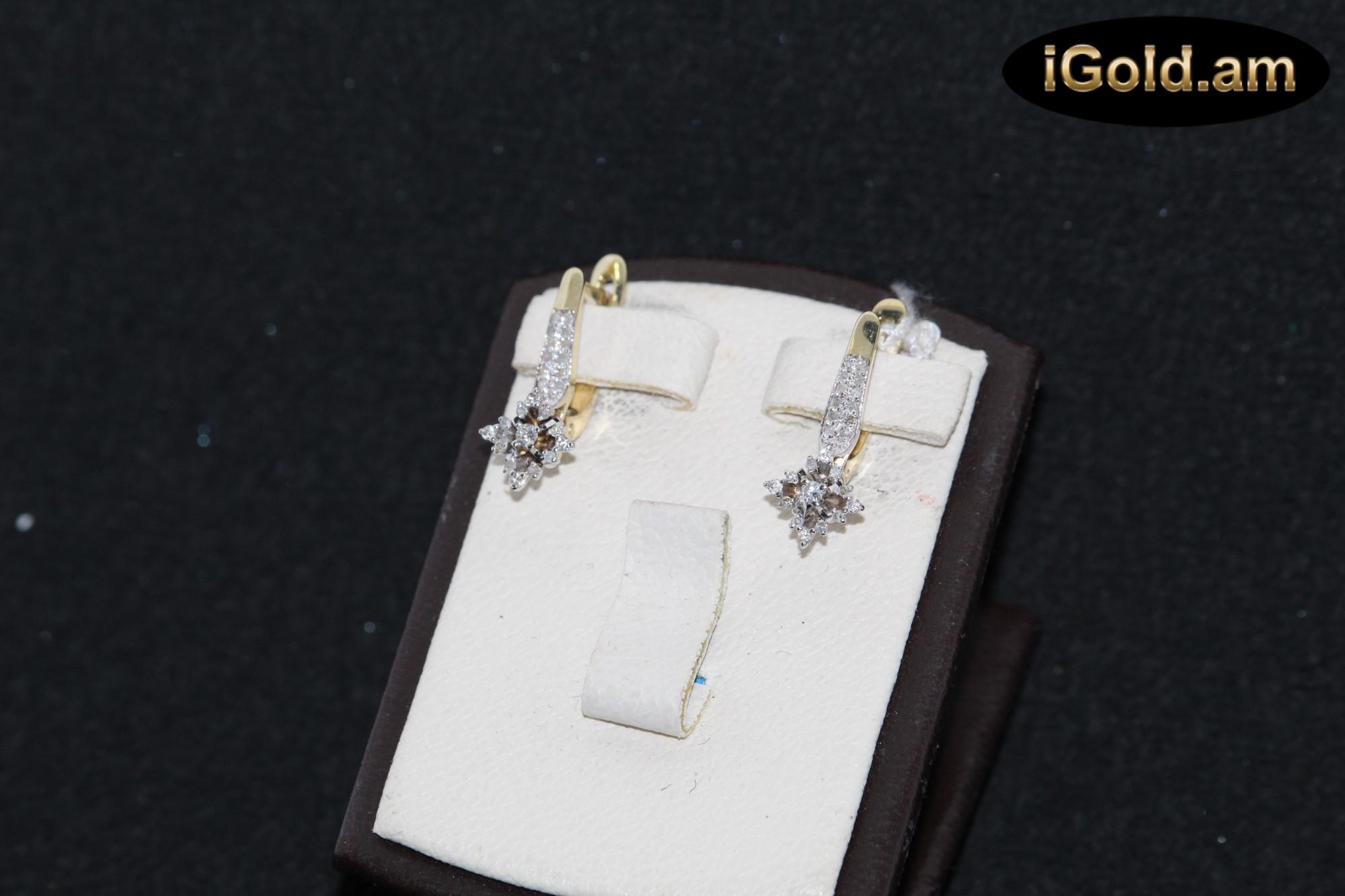 Ոսկյա կանացի հավաքածու ադամանդով - 7.1 գր - կոդ 113-128 voskya kanaci havaqacu adamandov - 7.1 gr