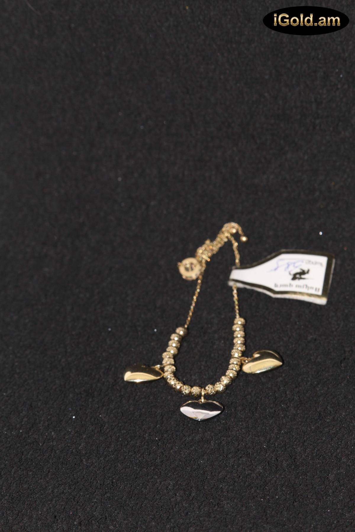 Ոսկյա կանացի թևնոց - 4.1 գր - կոդ 150-124 voskya kanaci tevnoc - 4.1 gr