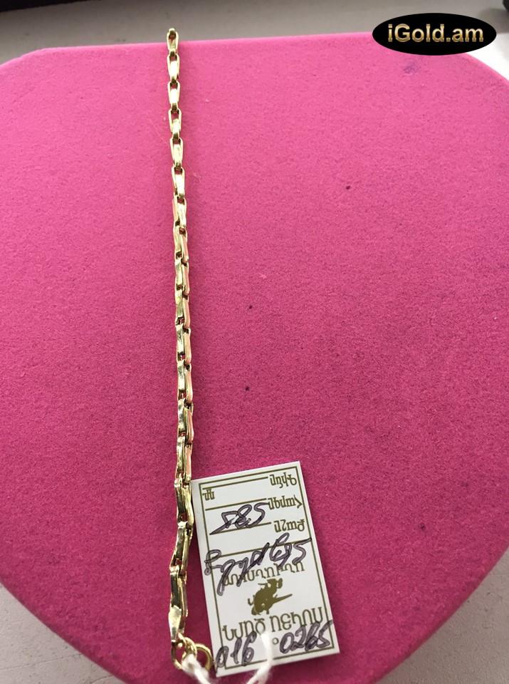 Ոսկյա մանկական թևնոց կոդ 150-974 voskya mankakan tevnoc kod 150-974