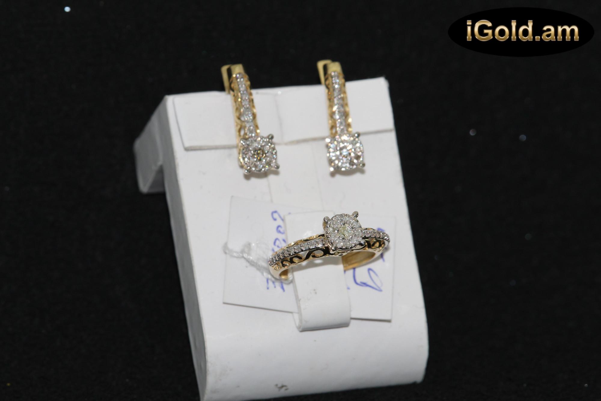 Ոսկյա կանացի հավաքածու - 9.8 գր - կոդ 118-126 voskya kanaci havaqacu - 9.8 gr