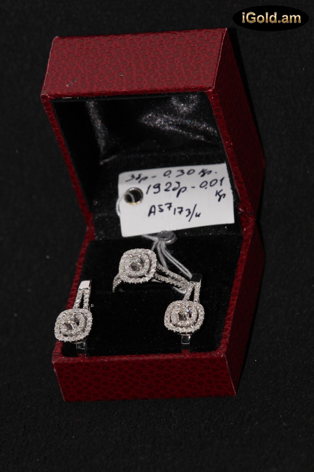 Ոսկի կանացի հավաքածու ադամանդով - 10 գր - կոդ 105-147 voski kanaci havaqacu adamandov - 10 gr
