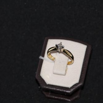 Նշանադրեքի մատանիներ կանացի ադամանդով - 2.9 գր - կոդ 125-122 nshanadreqi mataniner kanaci adamandov - 2.9 gr