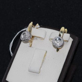 Ոսկյա կանացի ականջօղեր ադամանդով - 5.8 գր - կոդ 141-141 voskya kanaci akanjoxer adamandov - 5.8 gr