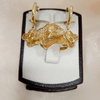 կանացի հավաքածու ՝ պատրաստված ոսկյա և - 6.34 գր - ԿՈԴ 152-602 kanaci havaqacu ՝ patrastvac voskya ev - 6.34 gr